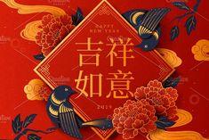 Chinese New Year Design, Chinese New Year Card, Chinese New Year Decorations, New Years Decorations, Happy New Year 2019, Happy Year, Chinese Posters, New Year Designs, New Years Poster