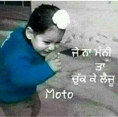 Funny Picture Quotes, Funny Pics, Funny Jokes, Funny Pictures, I Love You Quotes, Love Yourself Quotes, Me Quotes, Whatsapp Status Quotes, Punjabi Status