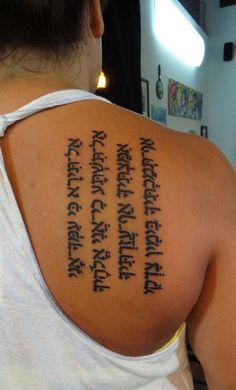 Upper back etched with Hebrew script, that holds meaning for the wearer and makes him feel motivated.
