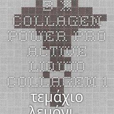 3 x Collagen Power Pro Active Liquid Collagen 1 τεμάχιο λεμόνι, 2 τεμάχια φράουλα - Υγεία, Ομορφιά, Δίαιτα - Ο Φαρμακοποιός μου