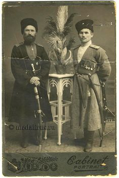Cossacks are a class of Eastern Slavic people that numbered over 4 million by the start of the century. Steampunk Men, Ottoman, Imperial Russia, World War One, Portrait Art, Red Army, Historical Photos, Old Photos, Amazing Photography