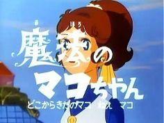 Mahou no Mako-chan 魔法のマコちゃん 1970