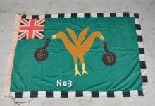 untitled#25, Asafo Flag Ghana Ghana, Flags, Cool Stuff, Country, Art, Products, Art Background, Rural Area, Kunst