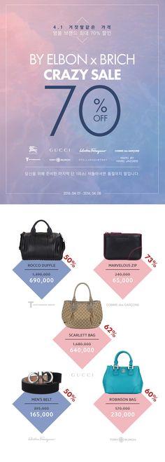 브리치 서울의 트렌드거리를 손안에서 쇼핑하자! 서울 패션 스토어 한 번에 둘러보기!
