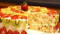 Торт Дамские пальчики- жирная сметана, сливки, киви, клубника