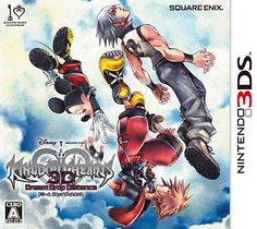 Um dos meus principais motivos para ter o 3DS: kingdom hearts!!