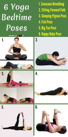 6 Yoga Bedtime Poses To Sleep Better: From Savasana Breathing to Happy Baby Pose, these yoga poses will relax and prepare you for a good nights sleep. Pranayama, Asana, Happy Baby Pose, Natural Sleeping Pills, Bedtime Yoga, Sleep Yoga, Bedtime Stretches, Bedtime Workout, Natural Sleep Remedies