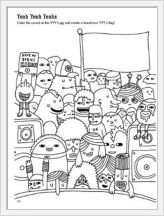 indie rock coloring book 796 w free shipping at deepdiscountcom - The Indie Rock Coloring Book