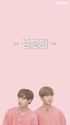 Ikon Wallpaper, Pink Wallpaper, Photo Wallpaper, Minions, Be My Baby, Pretty Wallpapers, Seong, 3 In One, Boyfriend Material