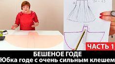 ПАЛЬТО-КОКОН6 серия Крученая вешалка.Подплечник.Крепление кармана - YouTube