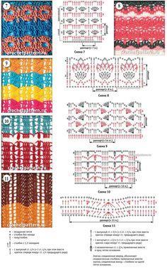 Страница №45. Узоры и схемы для вязания крючком.