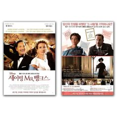 Saving Mr. Banks Movie Poster 2013 Emma Thompson, Tom Hanks, Colin Farrell