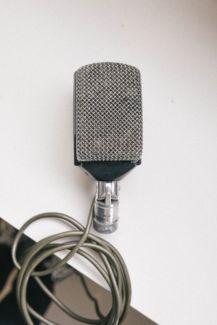 AKG D12 Vintage Mikrofon in Düsseldorf - Bezirk 4 | Musikinstrumente und Zubehör gebraucht kaufen | eBay Kleinanzeigen