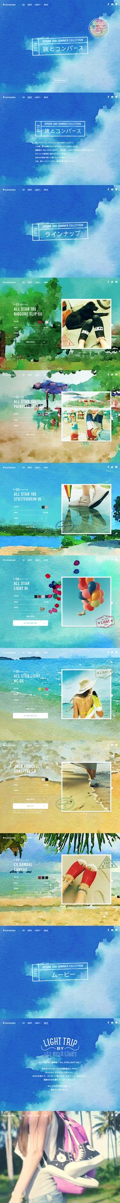 ALL STAR LIGHT|SANKOU! Pokemon Poster, Web Design, Graphic Design, All Star, Knowledge, Walls, Japan, Templates, Drawings