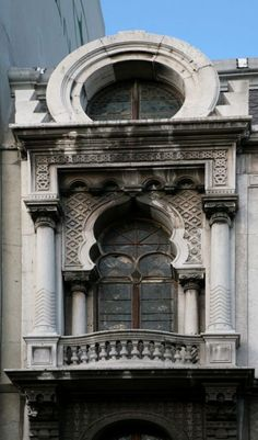 Ornate Window - Avenida da Liberdade - Lisbon
