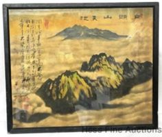 Large Early 20th Century Asian Chinese Painting On Silk Mountain Cloud Antique
