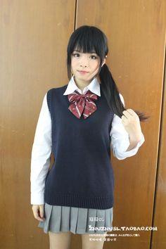 31eb0dec73 Znalezione obrazy dla zapytania japanese school sweater Japanese High School  Uniform