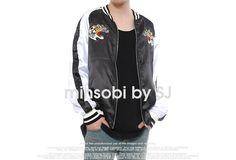 minsobi-urban-classic Men's Sukajan Jacket – Tigerスカジャン