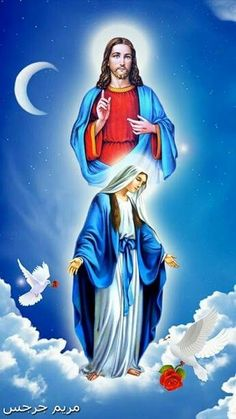 Jesus and Blessed Mother 💕 Mary Jesus Mother, Blessed Mother Mary, Mary And Jesus, Blessed Virgin Mary, God Jesus, Jesus And Mary Pictures, Pictures Of Jesus Christ, Religious Pictures, Angel Pictures
