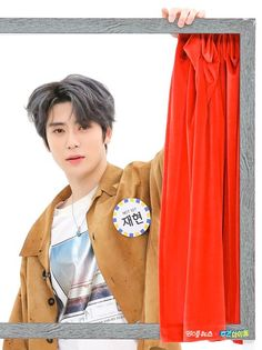 Jaehyun Nct, Seoul, Rapper, Nct Johnny, Weekly Idol, Valentines For Boys, Jung Yoon, Jung Jaehyun, Kpop Aesthetic