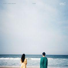 수면제 (Lullaby) - SM STATION 앨범이미지