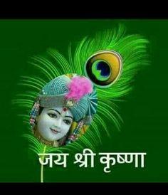 98 Best Krishna Images Lord Krishna Radhe Krishna Buen Dia