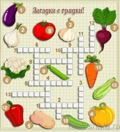 Russian Lessons, How To Speak Russian, Baby Club, Kids Math Worksheets, Flower Phone Wallpaper, Russian Language, Math For Kids, Cute Drawings, Activities