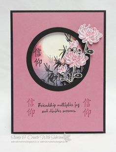 handmade card from Stamp & Create with Sabrina ... Asian them ... sponged and stamped moonlit scene in porthole cut ... mums ... luv the sugarplaum and black color combo ... Stampin' Up!