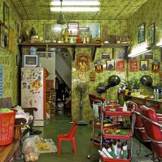 by Peter Nitsch. doku businesses and homes in Bangkok, Thailand
