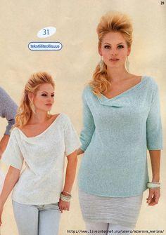 Вязаный пуловер с широким вырезом горловины.