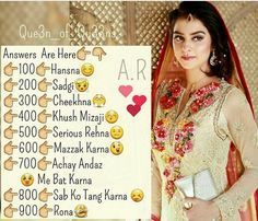Here is your answers frndz... Sorry for late reply... Plz forgive me
