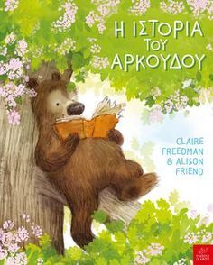 When Bear's favourite Big Book of Stories falls apart, he is determined to write some stories of his own. He ventures into the forest for inspiration, but writing is harder than he thinks - and he soon discovers that he needs a lot of help from his friend Lectures, Home Schooling, Preschool Activities, Reading Online, Fairy Tales, Baby Kids, Illustration Art, Teddy Bear, Author