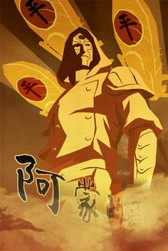 One of the greatest propaganda we see in The Legend of Korra, i just couldn't resist to do it! Avatar Aang, Team Avatar, Avatar The Last Airbender, Story Characters, Manga Characters, Fantasy Characters, Blue Exorcist Anime, Greatest Villains, Avatar Series