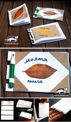 Small book for kids – DIY