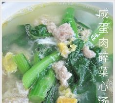 Hot and humid weather is always great to have a bowl of soup for dinner which will cool down and replenish the body with extra fluid. This ...