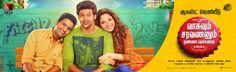 Vasuvum Saravananum Onna Padichavanga(VSOP) Movie Review   SurFolks