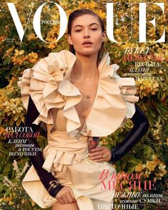 Grace Elizabeth Returns to the Cover of Vogue Russia for a Third Time | Retro World News