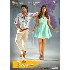 The promo of Butta Bomma song from Allu Arjun's Ala Vaikunthapurramuloo was released today and it is garnering very good response. The subtle chemistry between the lead pair Allu Arjun and Pooja Hegde was showcased. - Social News XYZ Telugu Movies Download, Download Free Movies Online, Movies To Watch Hindi, Hindi Movies Online, Dj Movie, Movie Photo, Upcoming Movies, New Movies, 2020 Movies