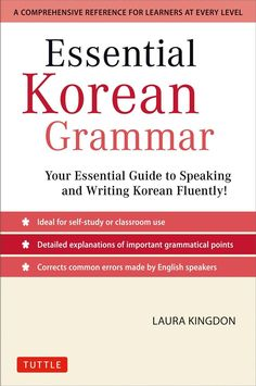 5 Books to Read for Learning Korean