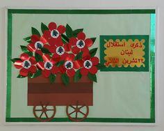 Lebanese Independence Day Bulletin