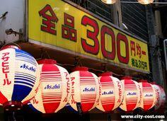 BEER! How much it costs to buy it in Japan! #beer #japan #costofliving