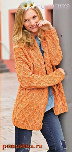 Wool cardigan, Hand knitted cardigan, Plus size cardigan, Women cardigan Cardigan Sweaters For Women, Wool Cardigan, Cardigans For Women, Plus Size Cardigans, Crochet Blouse, Crochet Clothes, Hand Knitting, Knitting Stitches, Knitting Patterns