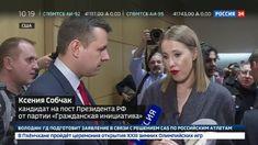 Ксения Собчак: сделаю все, чтобы талантливые россияне вернулись и стали полезными своей родине