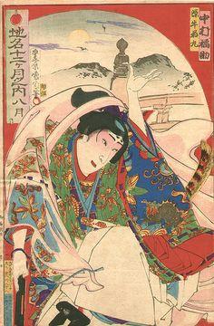 Toyohara Kunichika / N.N. als Ushiwakamaru