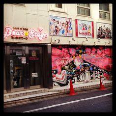 秋葉原DearStage à 千代田区, 東京都