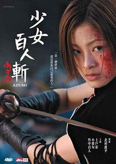 Azumi : le film japonais À l'époque Edo (Moyen-Age) au Japon, Azumi fait partie d'un groupe d'apprentis assassins. Nous suivons ses périples à travers la mission qui lui a été attribué dès l'enfance.