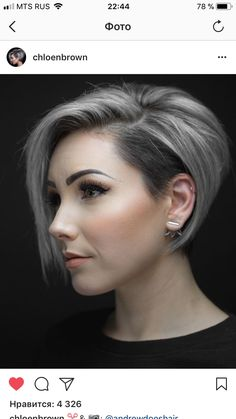 New hair short pixie shaved haircuts Ideas Short Bob Hairstyles, Pretty Hairstyles, Layered Hairstyles, Bob Haircuts, Trending Hairstyles, Short Hair Cuts, Short Hair Styles, Short Pixie, Haircut And Color