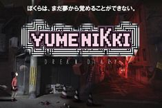 """Yume Nikki"" Goes Big This Month"
