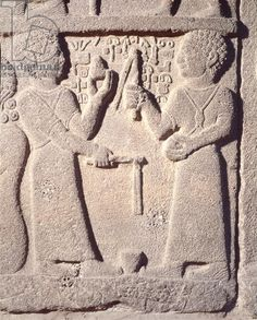 Relief depicting two boys playing with a spinning top, from Carchemish, Turkey, Neo-Hittite, 11th-8th century BC (stone)