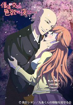 Souryo to Majiwaru Shikiyoku no Yoru ni... /// Genres: Drama, Romance, Josei